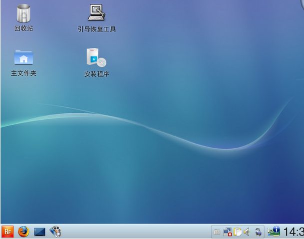 linux下载 red flag 红旗linux
