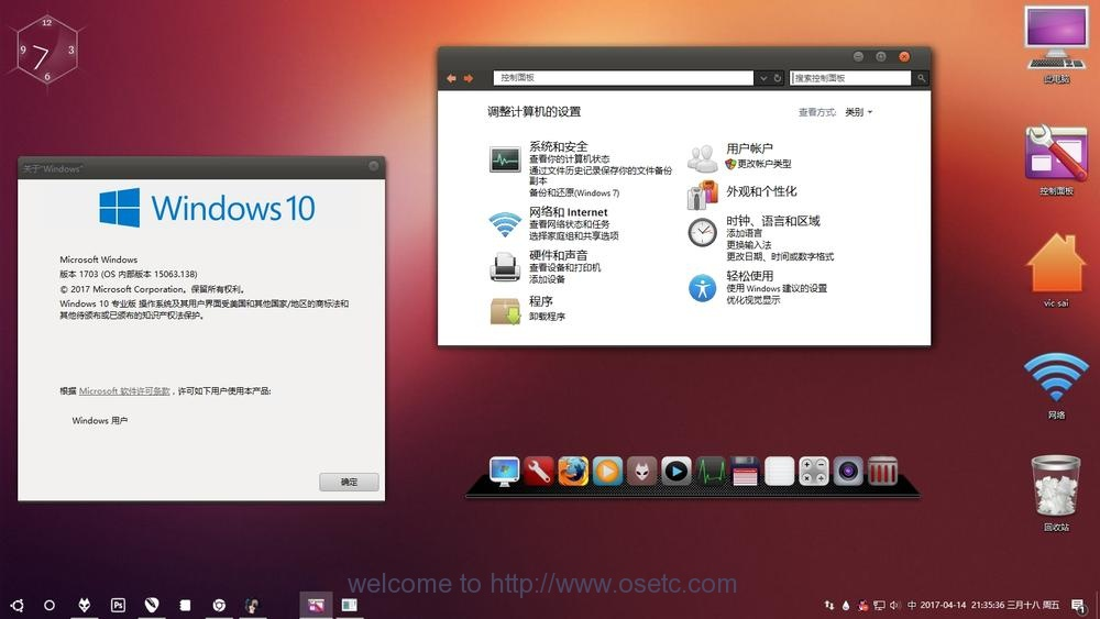 Ubuntu windows 10 主题下载2